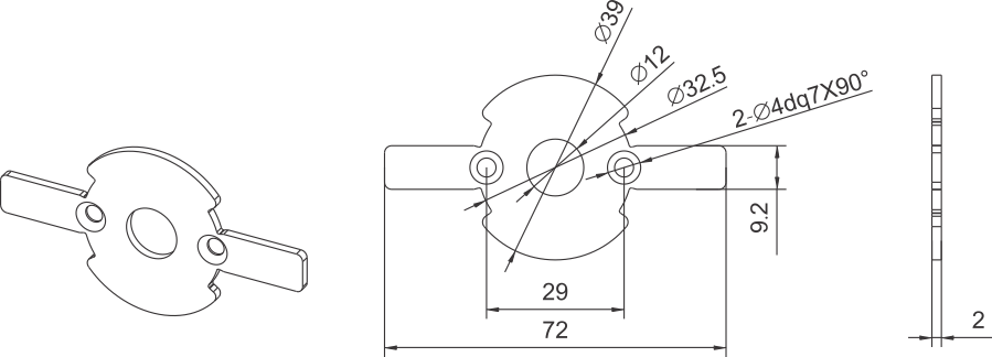 Bracket A3044 Image